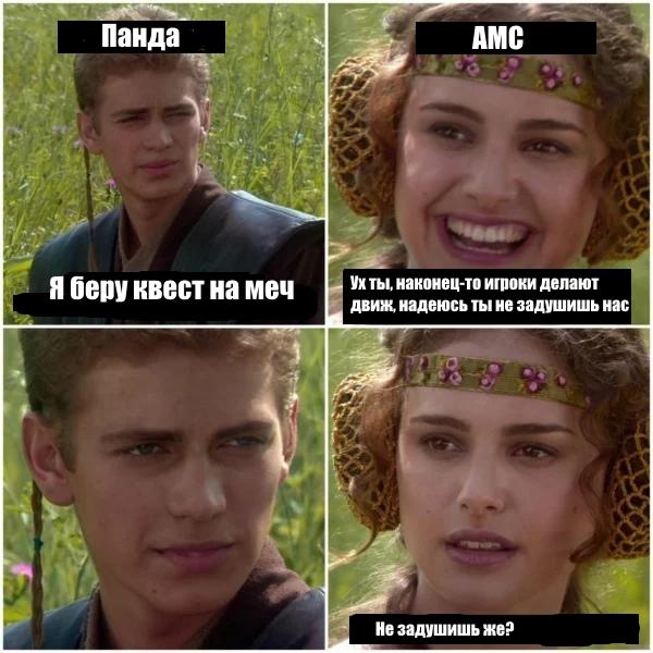 http://forumupload.ru/uploads/001a/74/14/11/486218.jpg