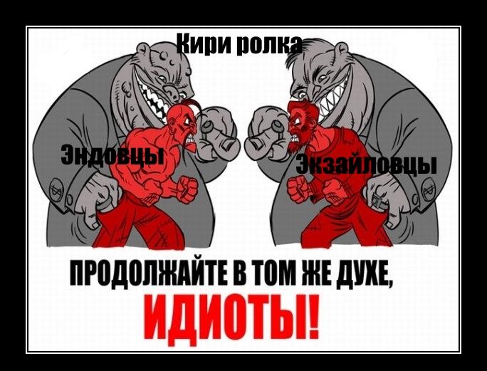 http://forumupload.ru/uploads/001a/74/14/11/789772.jpg