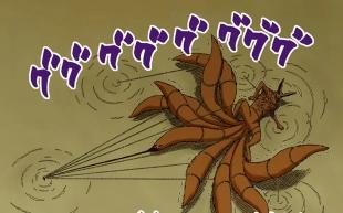 http://forumupload.ru/uploads/001a/74/14/11/79295.jpg