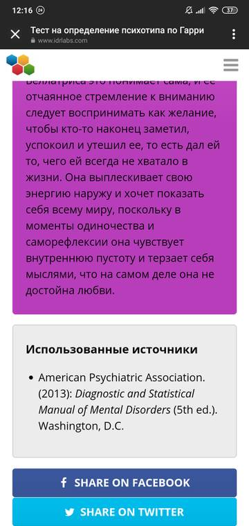 http://forumupload.ru/uploads/001a/74/14/113/t233527.jpg