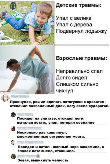 http://forumupload.ru/uploads/001a/74/14/113/t28937.jpg