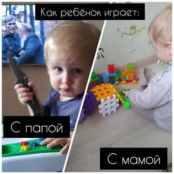http://forumupload.ru/uploads/001a/74/14/113/t486519.jpg