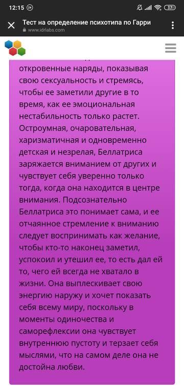 http://forumupload.ru/uploads/001a/74/14/113/t814868.jpg