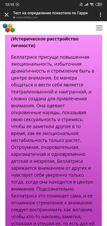 http://forumupload.ru/uploads/001a/74/14/113/t952672.jpg