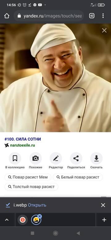 http://forumupload.ru/uploads/001a/74/14/12/t735404.jpg