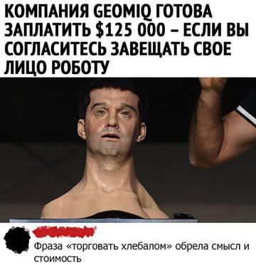 http://forumupload.ru/uploads/001a/74/14/129/t52121.jpg