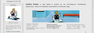 http://forumupload.ru/uploads/001a/74/14/141/t299572.jpg