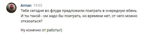 http://forumupload.ru/uploads/001a/74/14/152/29062.png