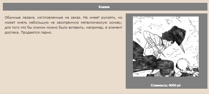 http://forumupload.ru/uploads/001a/74/14/152/341668.png