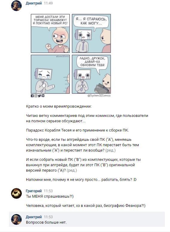 http://forumupload.ru/uploads/001a/74/14/152/582792.png