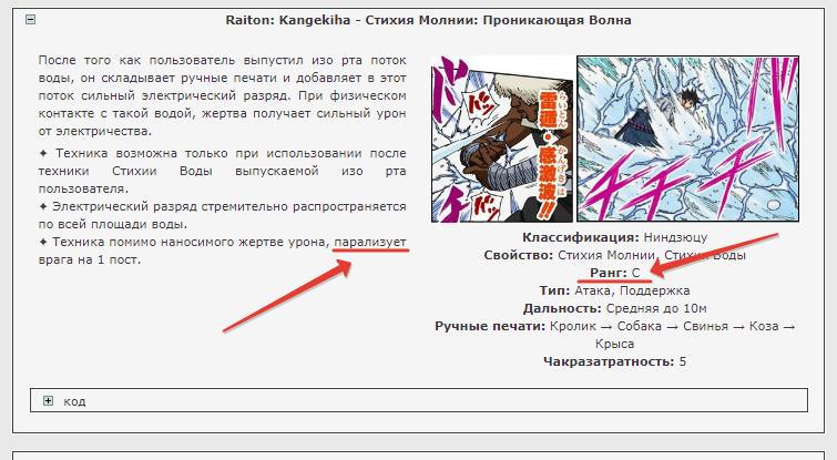http://forumupload.ru/uploads/001a/74/14/152/603828.png