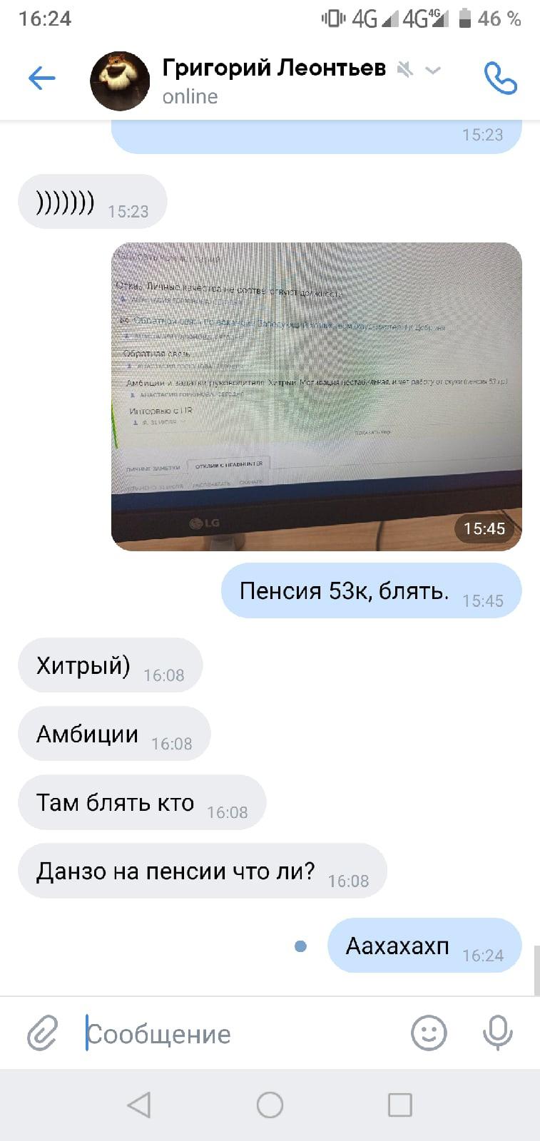 http://forumupload.ru/uploads/001a/74/14/152/757606.jpg