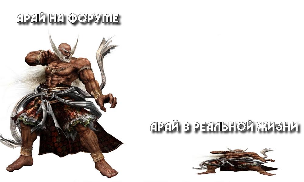 http://forumupload.ru/uploads/001a/74/14/152/783320.jpg