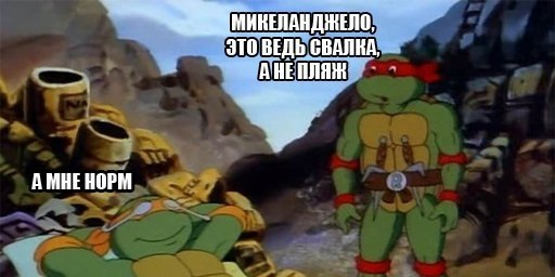 https://forumupload.ru/uploads/001a/74/14/156/738847.jpg