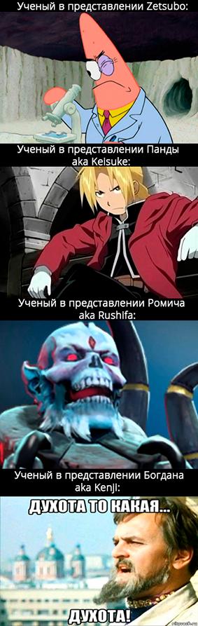 https://forumupload.ru/uploads/001a/74/14/156/884899.png
