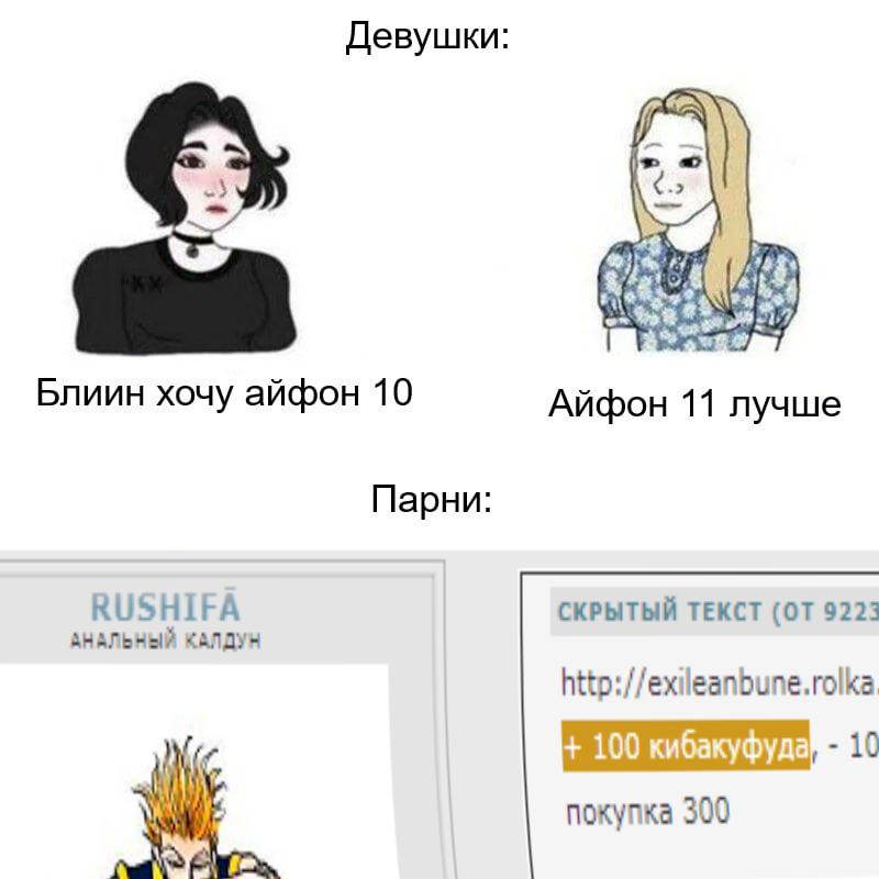 https://forumupload.ru/uploads/001a/74/14/185/525068.png