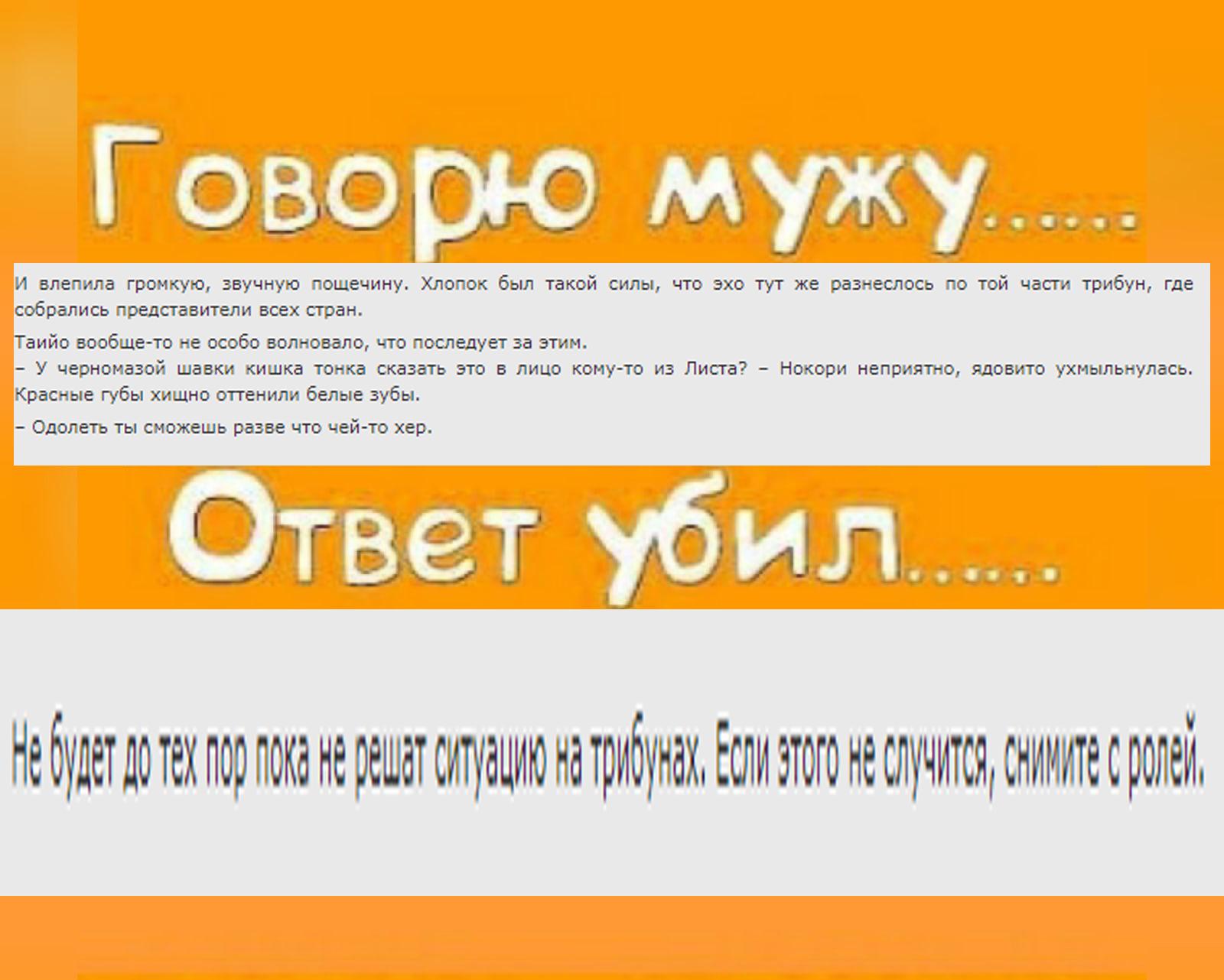 http://forumupload.ru/uploads/001a/74/14/185/585694.jpg