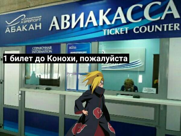 http://forumupload.ru/uploads/001a/74/14/185/t121938.jpg
