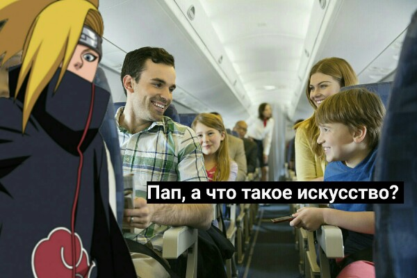 http://forumupload.ru/uploads/001a/74/14/185/t306458.jpg