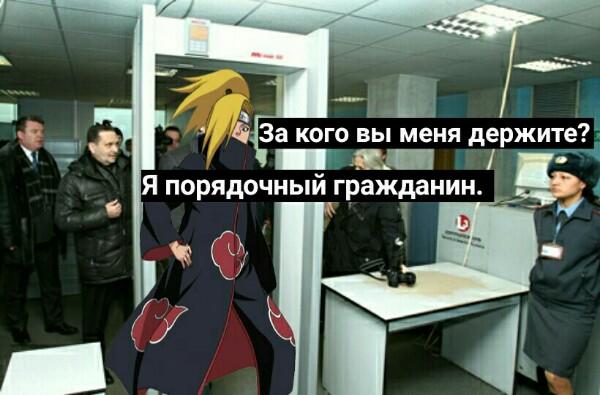 http://forumupload.ru/uploads/001a/74/14/185/t44900.jpg
