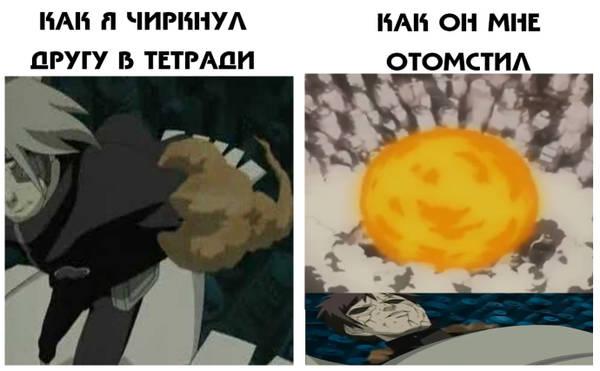 http://forumupload.ru/uploads/001a/74/14/185/t473994.jpg