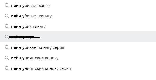 https://forumupload.ru/uploads/001a/74/14/185/t572167.jpg