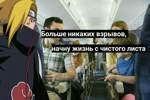http://forumupload.ru/uploads/001a/74/14/185/t647552.jpg