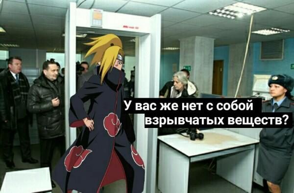 http://forumupload.ru/uploads/001a/74/14/185/t673531.jpg
