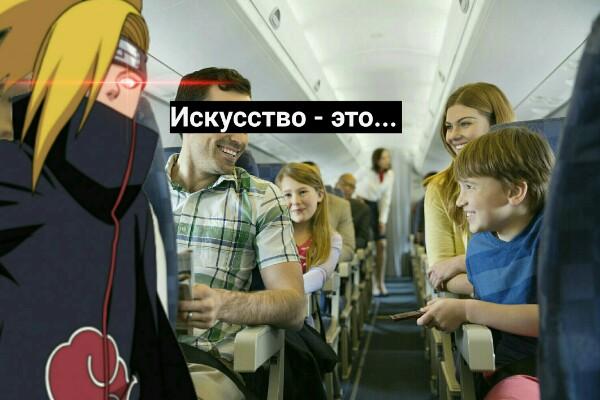 http://forumupload.ru/uploads/001a/74/14/185/t774097.jpg