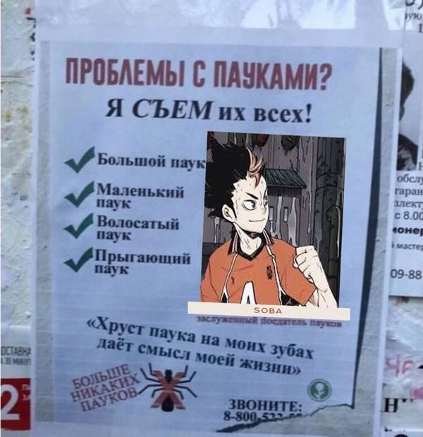 http://forumupload.ru/uploads/001a/74/14/185/t800366.jpg