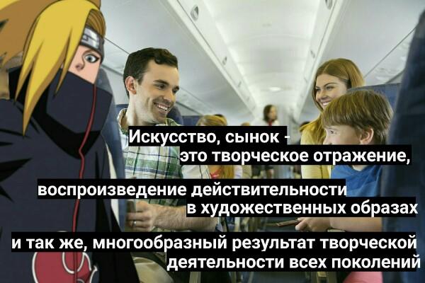 http://forumupload.ru/uploads/001a/74/14/185/t862378.jpg