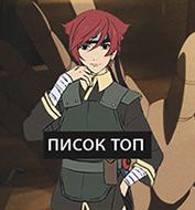 http://forumupload.ru/uploads/001a/74/14/21/19025.png