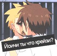 http://forumupload.ru/uploads/001a/74/14/21/25113.png