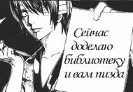 http://forumupload.ru/uploads/001a/74/14/21/61664.png