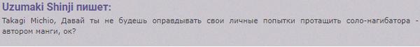 http://forumupload.ru/uploads/001a/74/14/22/t62219.png