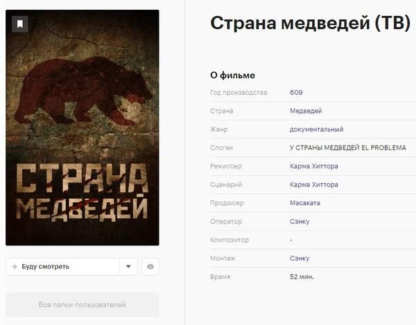 https://forumupload.ru/uploads/001a/74/14/229/t507427.jpg