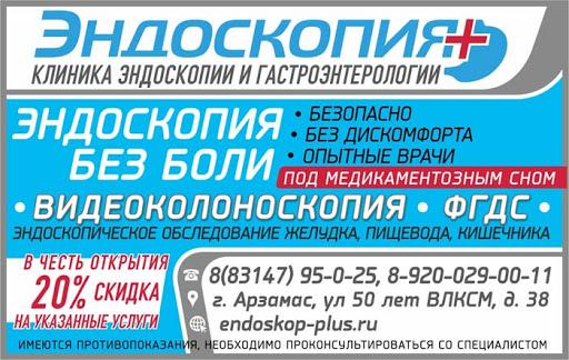 http://forumupload.ru/uploads/001a/74/14/230/138679.jpg
