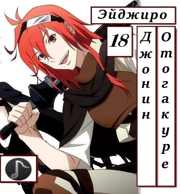 http://forumupload.ru/uploads/001a/74/14/288/232886.jpg
