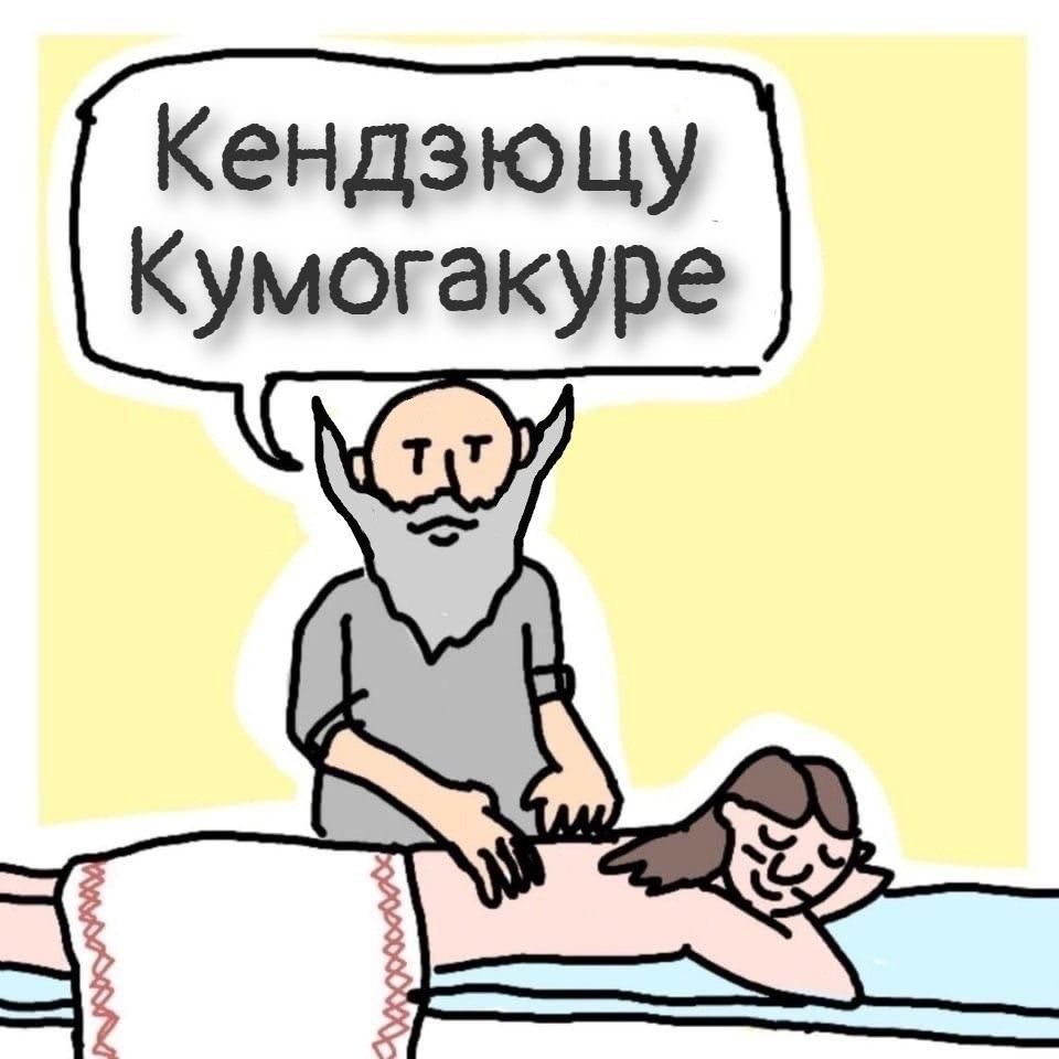 http://forumupload.ru/uploads/001a/74/14/288/88747.jpg