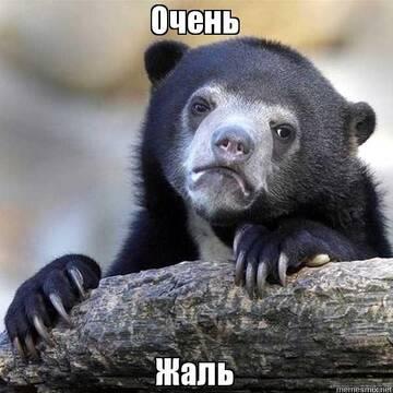 http://forumupload.ru/uploads/001a/74/14/31/t209447.jpg