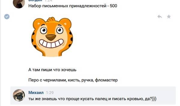 http://forumupload.ru/uploads/001a/74/14/35/t346123.jpg