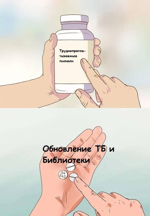http://forumupload.ru/uploads/001a/74/14/35/t566348.jpg