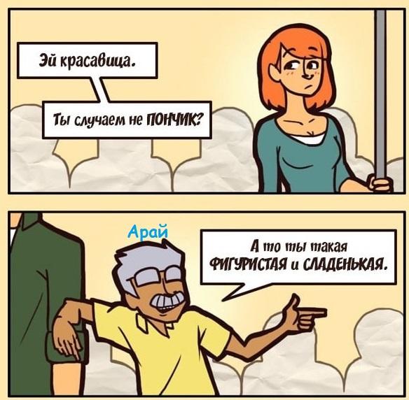 http://forumupload.ru/uploads/001a/74/14/35/t568273.jpg