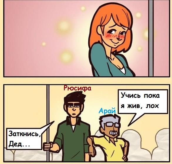 http://forumupload.ru/uploads/001a/74/14/35/t931404.jpg