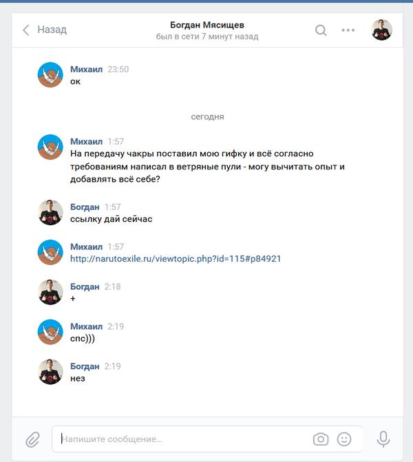 http://forumupload.ru/uploads/001a/74/14/35/t985978.png