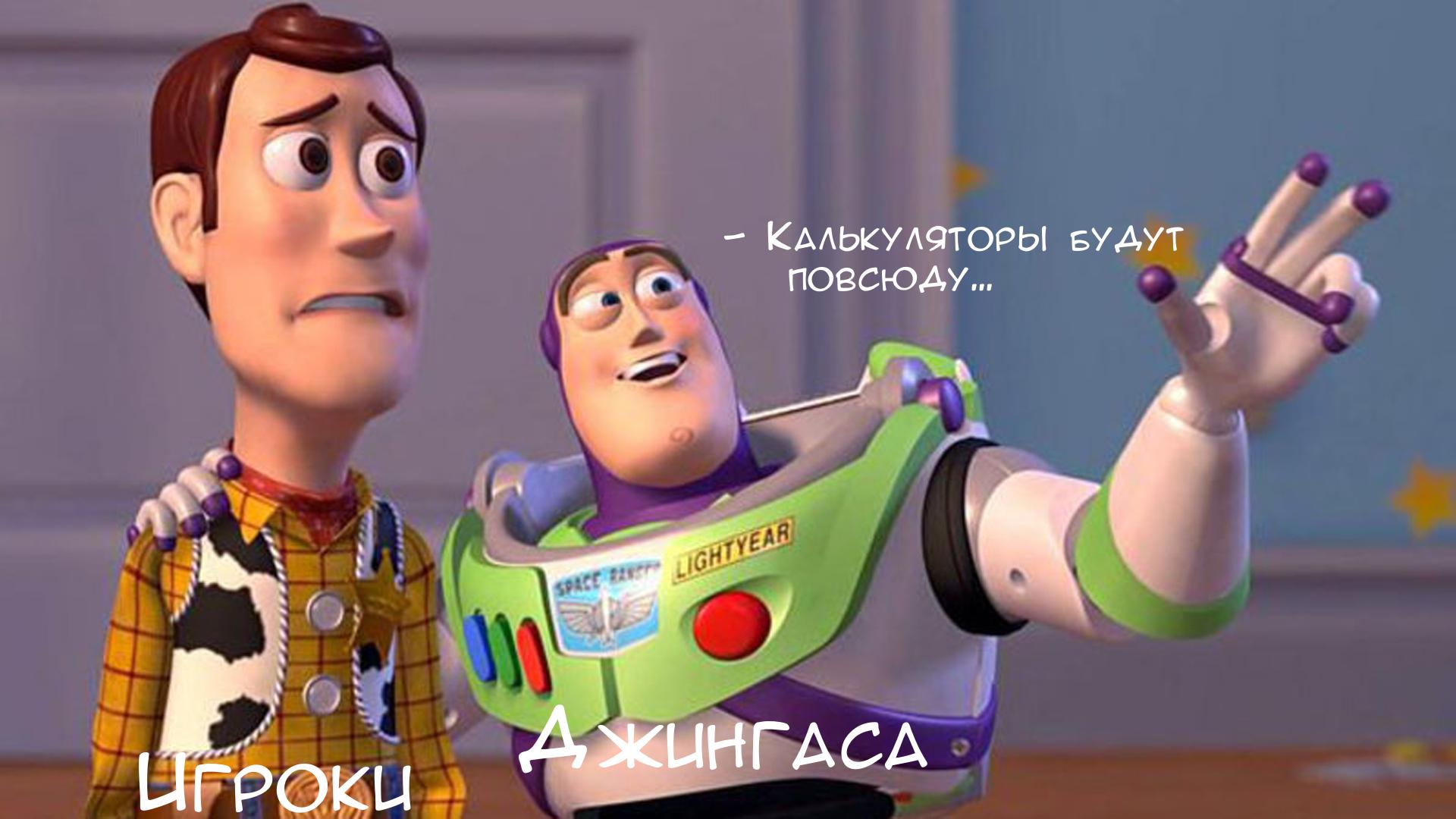 http://forumupload.ru/uploads/001a/74/14/4/115648.png
