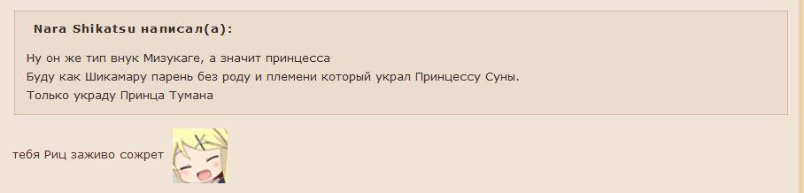 http://forumupload.ru/uploads/001a/74/14/73/569697.jpg