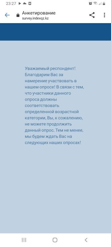 https://forumupload.ru/uploads/001a/74/14/73/t135154.jpg