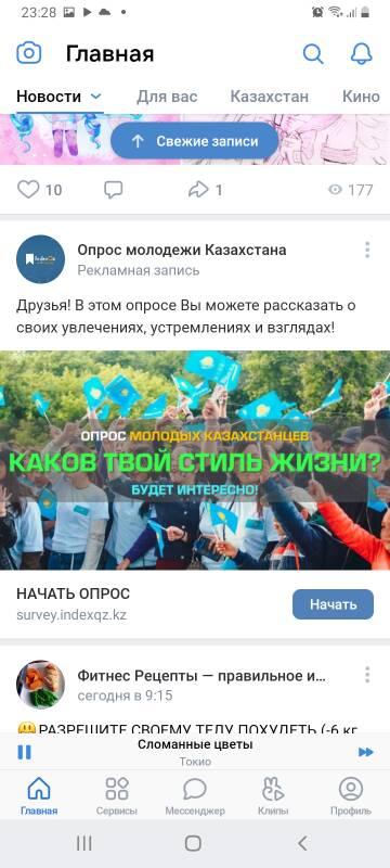 https://forumupload.ru/uploads/001a/74/14/73/t557773.jpg