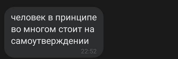 http://forumupload.ru/uploads/001a/74/14/98/t20177.jpg